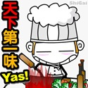 shigai_pic (10)