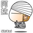 shigai_pic (36)
