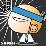 shigai_pic (106)