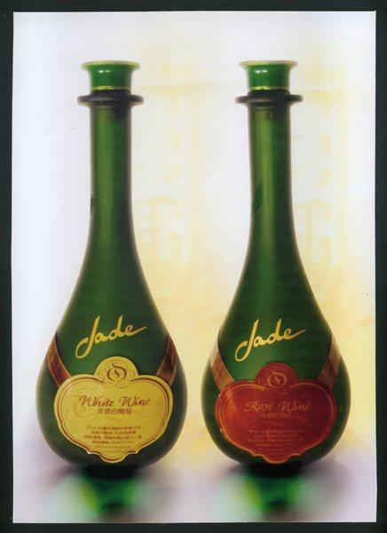 酒籤設計與商業攝影