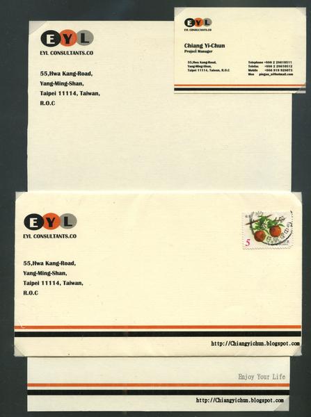 。信封。信紙。名片。