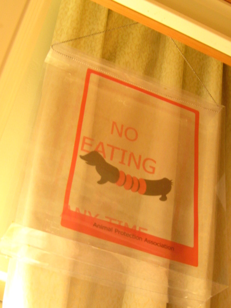 。No EATING DOG ANY TIME。
