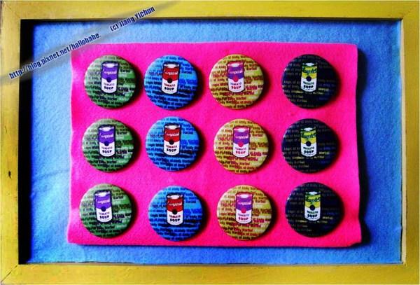徽章與產品設計