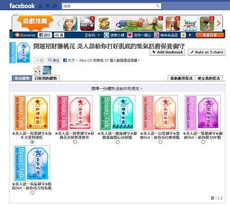 2011-06-10_153930.jpg
