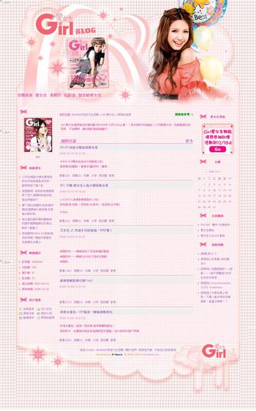 girlblog.jpg