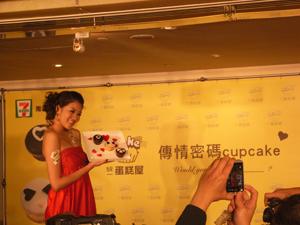 20090215_cupcake03.jpg