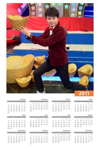 許小凱年曆2