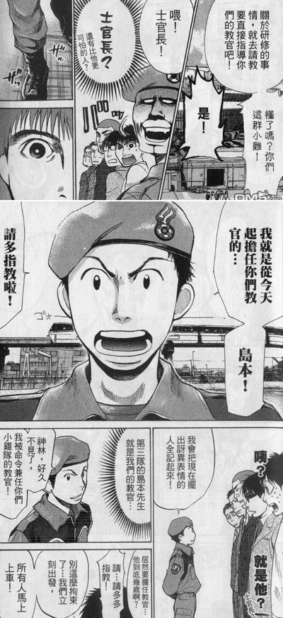 tokkyu05_090