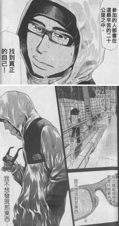tokkyu09_006