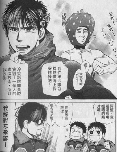 tokkyu11_029