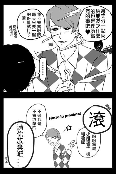 月金1(2)
