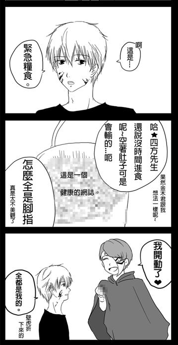 月金2(2)