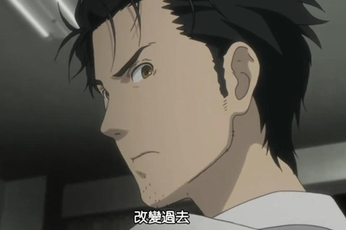 [DMG][Steins;Gate][07][848x480][BIG5][(006264)23-26-51]