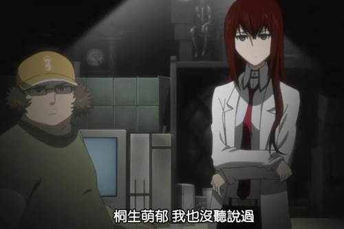 [DMG][Steins;Gate][08][848x480][BIG5][(015314)00-10-07]