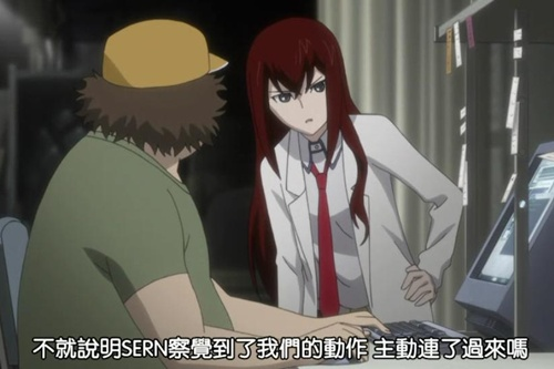[DMG][Steins;Gate][11][848x480][BIG5][(029050)02-06-10]