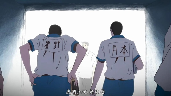[BeanSub][Ping Pong The Animation][11][BIG5][720p][MP4][20-02-36]