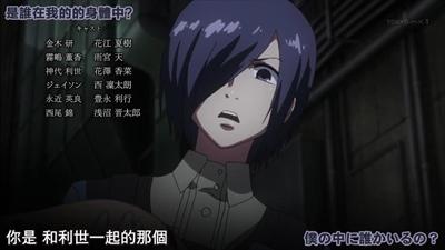 [KTXP][Tokyo Ghoul][01][BIG5][720p][MP4][16-22-33]