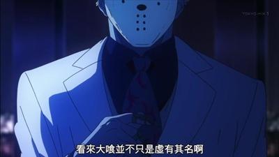 [KTXP][Tokyo Ghoul][01][BIG5][720p][MP4][11-46-22]
