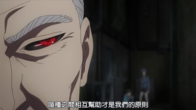 [DMG][Tokyo Ghoul][02][720P][BIG5][09-38-12].JPG