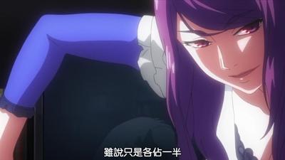 [DMG][Tokyo Ghoul][02][720P][BIG5][09-41-01].JPG