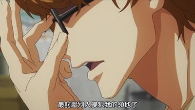 [DMG][Tokyo Ghoul][02][720P][BIG5][09-47-41].JPG