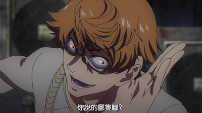 [DMG][Tokyo Ghoul][02][720P][BIG5][09-57-07].JPG