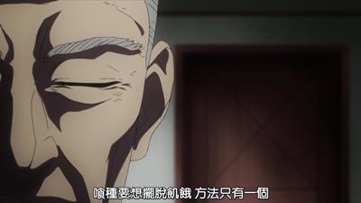 [DMG][Tokyo Ghoul][02][720P][BIG5][10-34-52].JPG