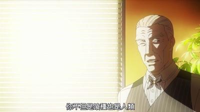 [DMG][Tokyo Ghoul][02][720P][BIG5][10-35-59].JPG