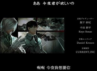[DMG][Tokyo Ghoul][02][720P][BIG5][10-41-58].JPG