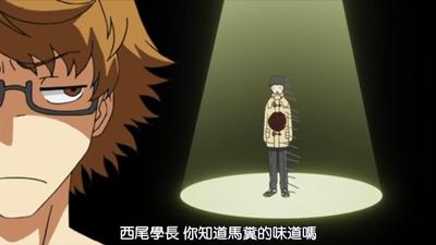 [DMG][Tokyo Ghoul][02][720P][BIG5][10-42-59].JPG