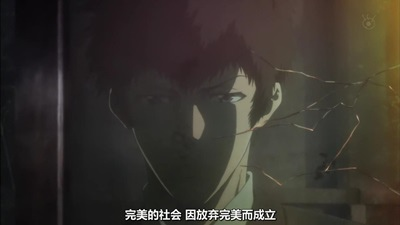 [KTXP][PSYCHO-PASS Extended Edition][01][BIG5][720p][MP4][19-04-32]