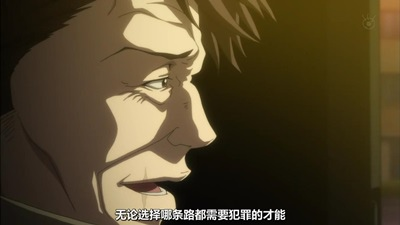 [KTXP][PSYCHO-PASS Extended Edition][01][BIG5][720p][MP4][19-21-48]