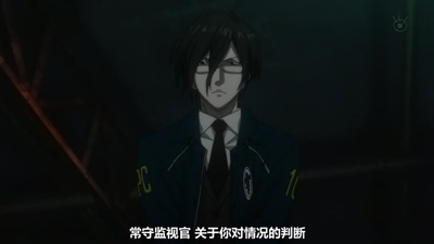 [KTXP][PSYCHO-PASS Extended Edition][01][BIG5][720p][MP4][19-03-05]
