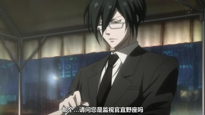[KTXP][PSYCHO-PASS Extended Edition][01][BIG5][720p][MP4][18-34-05]