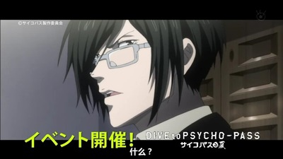 [KTXP][PSYCHO-PASS Extended Edition][01][BIG5][720p][MP4][19-52-20]