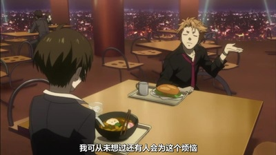 [KTXP][PSYCHO-PASS Extended Edition][01][BIG5][720p][MP4][19-45-00]