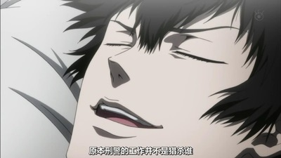 [KTXP][PSYCHO-PASS Extended Edition][01][BIG5][720p][MP4][19-47-43]