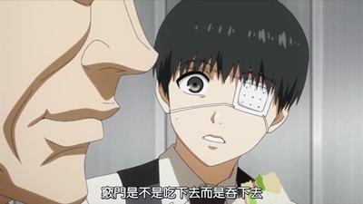 [DMG][Tokyo Ghoul][03][720P][BIG5][13-08-42]