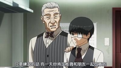 [DMG][Tokyo Ghoul][03][720P][BIG5][13-09-50]