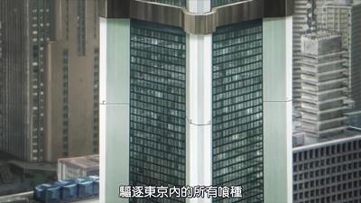 [DMG][Tokyo Ghoul][03][720P][BIG5][13-05-54]