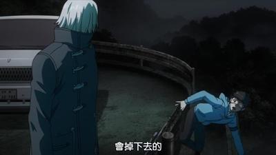 [DMG][Tokyo Ghoul][03][720P][BIG5][13-12-19]