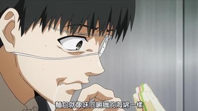 [DMG][Tokyo Ghoul][03][720P][BIG5][13-08-03]