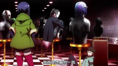 [DMG][Tokyo Ghoul][03][720P][BIG5][13-16-25]