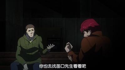[DMG][Tokyo Ghoul][03][720P][BIG5][13-26-46]