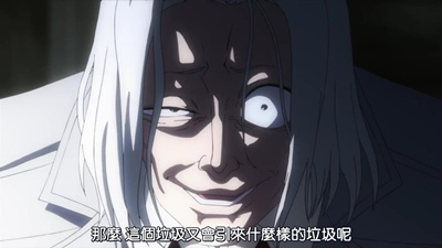 [DMG][Tokyo Ghoul][03][720P][BIG5][13-27-04]