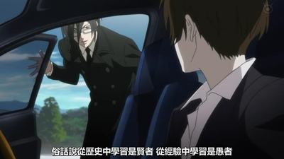 [KTXP][PSYCHO-PASS Extended Edition][02][BIG5][720p][MP4][19-16-58]