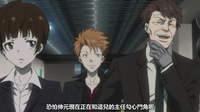 [KTXP][PSYCHO-PASS Extended Edition][02][BIG5][720p][MP4][19-22-04]