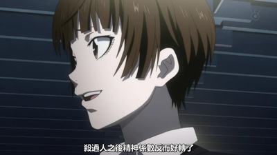 [KTXP][PSYCHO-PASS Extended Edition][02][BIG5][720p][MP4][19-28-35]
