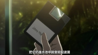 [KTXP][PSYCHO-PASS Extended Edition][02][BIG5][720p][MP4][19-08-53]