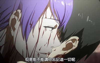 [DMG][Tokyo Ghoul][04][720P][BIG5][20-57-19].JPG